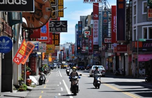 taitung main street jhonghua road