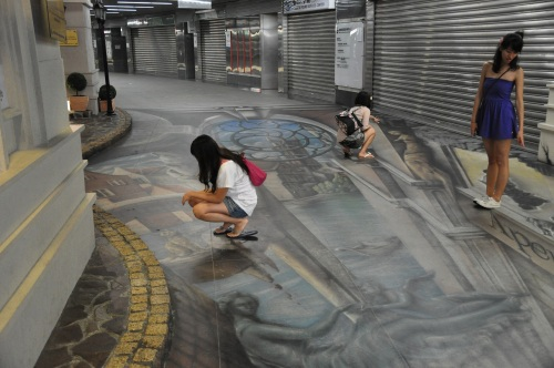 kaohsiung, taiwan, formosa, 85 sky tower, cijin island, zuoying, mrt, floor drawings, ilusions, ilusiones opticas, metro