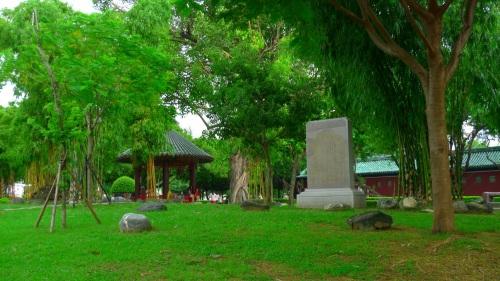 parque, park, koxinga, taiwan, tainan, estatue, estatua, honor