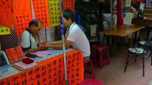fujhong street, fujhong, calle, tainan, cofuncio, confucious temple, street, tainan, taiwan, leer mano, futuro