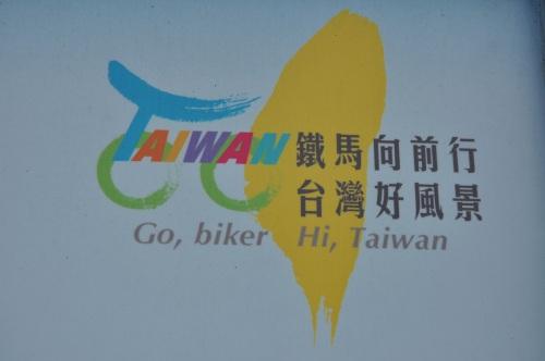 go biker, hi taiwan, cycling taiwan, bike, bicycle