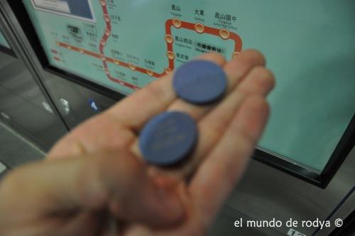 monedas metro taiwan