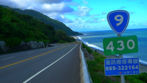 dawu, taiwan, route 9, road 9, road 11, route 11, taidong, taitung, taitong, county, east, este, south, sur, bici, bike bicycle, beach, playa, landscape, awesome