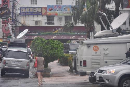 kenting typhoon, tifon, taiwan, pingtung, radio, broadcast
