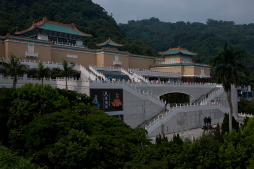 taipei national palace museum, taiwan