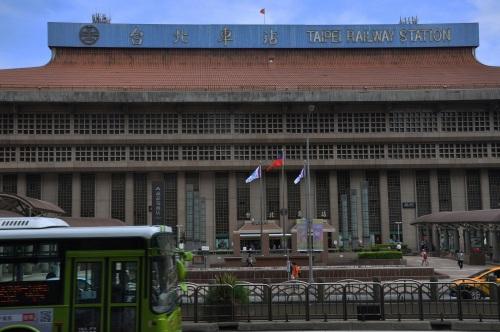 taipei railway station, taipei central station, taiwan