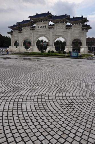 Chiang Kai-shek Memorial Hall, taipei, taiwan